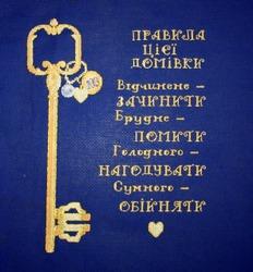 Natashka-mamashka