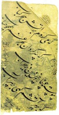 Фото. Один из самых древних образцов эбру - бумага с текстом Малика-Дейлеми, датированная 1554 г.