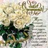 @Sveta_Gerasimenko