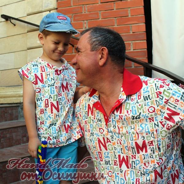 Фото. Рубашка-поло для папы и футболка для сына. Автор работы - осипушка