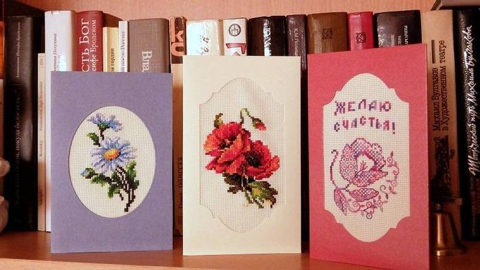 Фото. Вышитые открытки.   Автор работы - Lizetta