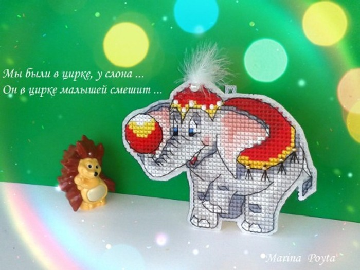 """Фото. """"На арене"""" от Ольги Антроповой.  Автор работы - Mari@Anna"""