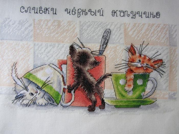 Фото. Кофейные коты. Сливки. Черный. Капучино. Вышивка по авторской схеме. Дизайнер- Инна Лупанова.  Автор работы - lia-irina