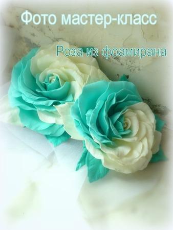 Цветы из ткани своими рукамиизготовление цветов мастер класс