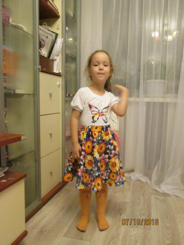 Юбочка для внучки на танцы Автор работы - Бебичек