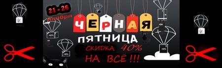 😋 Virgoteх! День Хомяка скидка 60% на все альбомы!!!