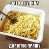 @corobochka