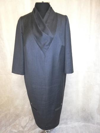 Фото. Платье-брюки, или мой мешочек на каждый день.   Автор работы - Наталья-я