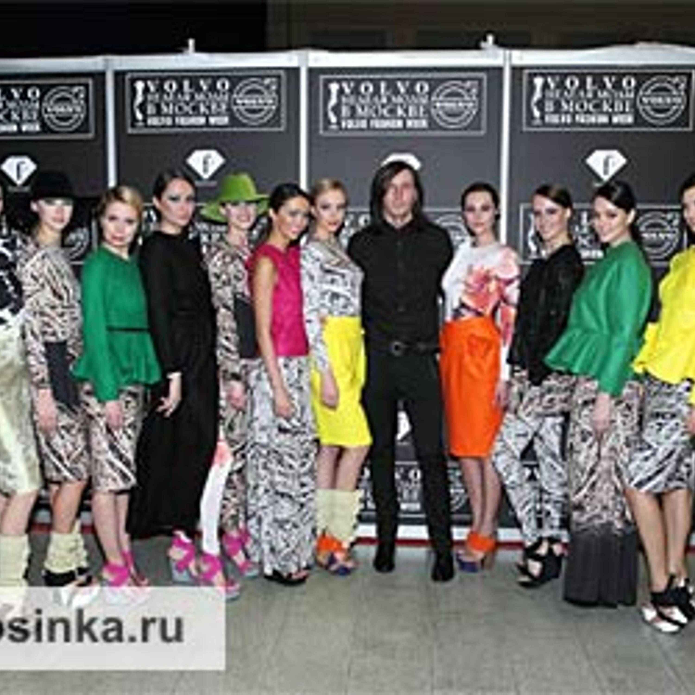 Сергей Сысоев со своими моделями в Гостином дворе на Volvo-Неделе Моды в Москве, 2012 г.