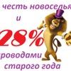 @#Викуша#