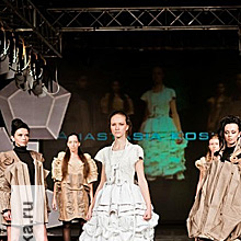 """Конкурс МКММ. Показ коллекции """"Сфера в сердце тишины"""", 2012 г."""