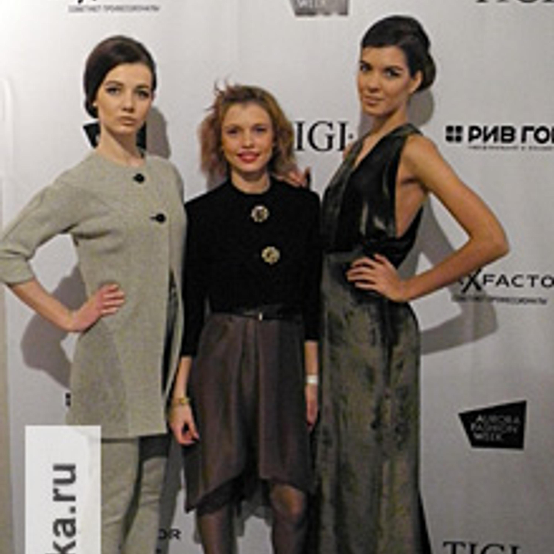 Aurora Fashion Week SS13 в Санкт-Петербурге.