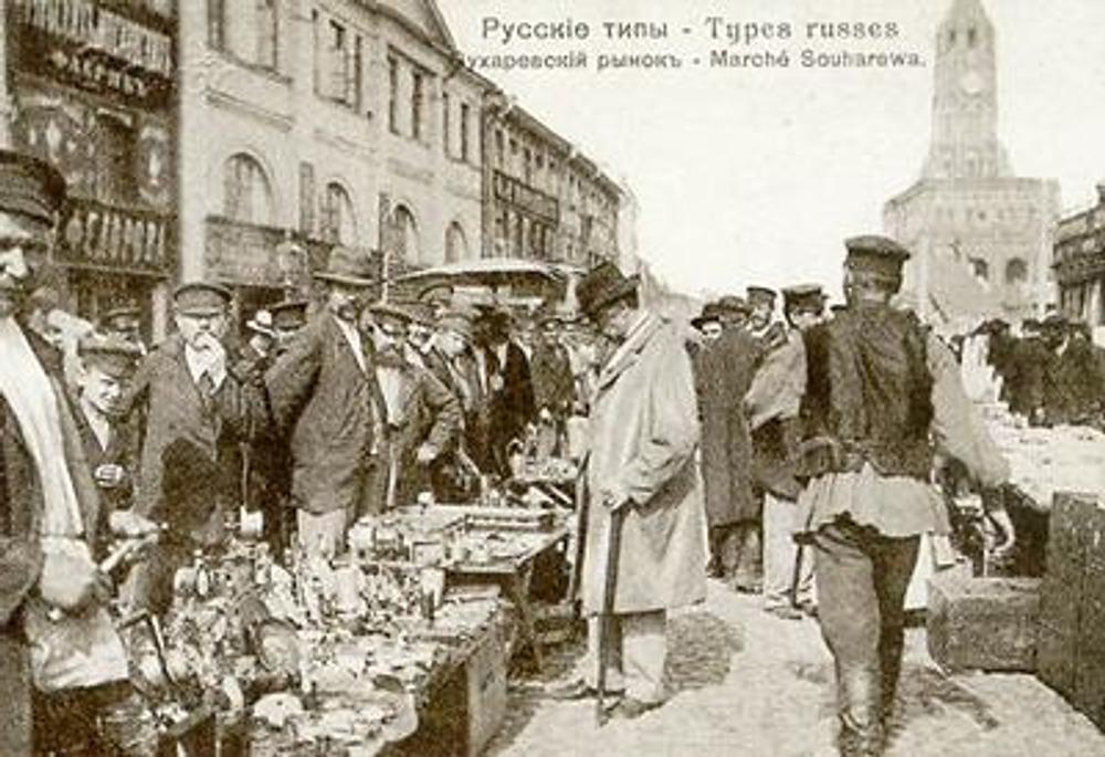 Открытка начала XX века. Сухаревский рынок. Вид на Сухареву башню.
