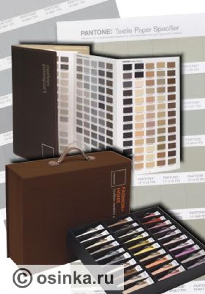 Фото. Инструменты для работы с цветом Pantone: каждый оттенок имеет свой номер и проверенный отпечаток на бумаге, ткани, пластике и т.д.