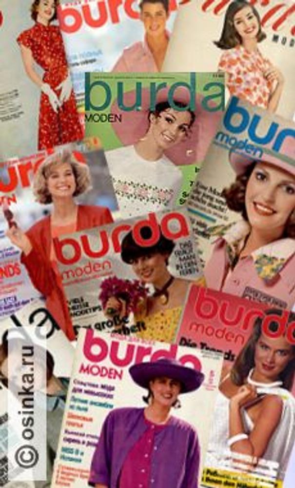 Фото. Обложки журналов Burda разных лет.