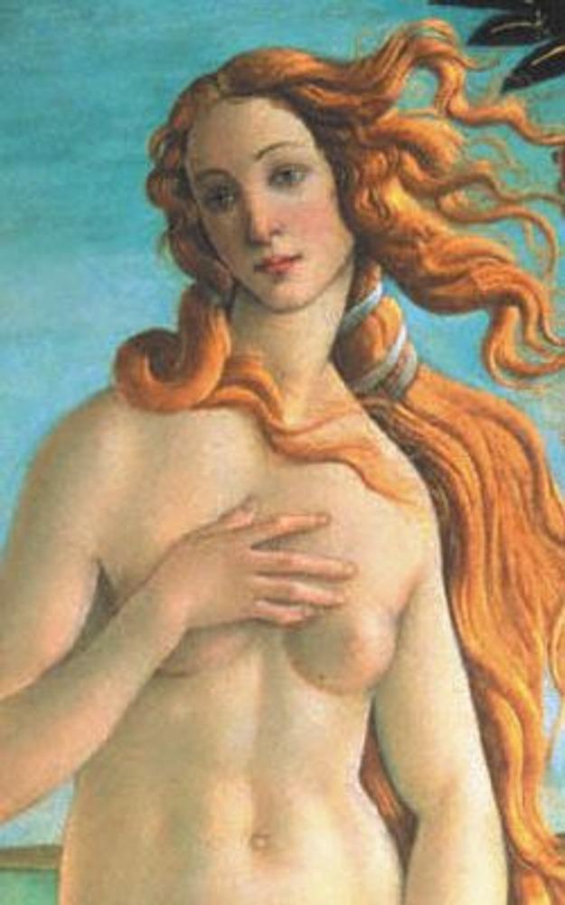 Фото. Фрагмент из центральной части картины: обнаженная богиня олицетворяет гармонию души и тела.