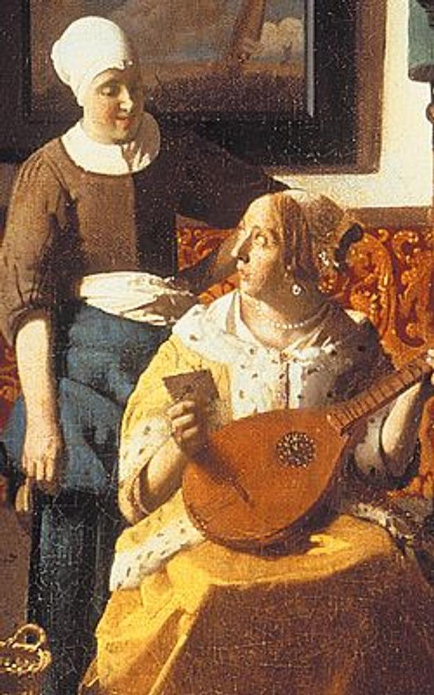 Фото. Фрагмент из центральной части картины: фигура дамы в желтом платье - самая важная в картине!
