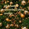 @zhuravlik