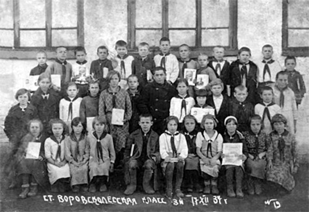 Учащиеся 3-го класса Образцовой средней школы, 17 декабря 1937 года.