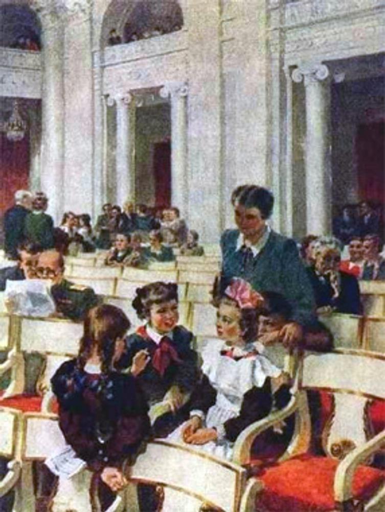 """В. Корнеев """"Школьники на концерте"""",  1952 г."""