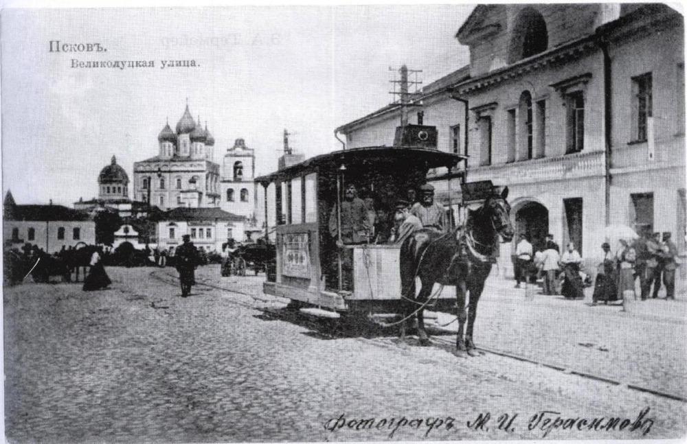 Фото. Конка в Пскове. Фото конца 1890-х гг.