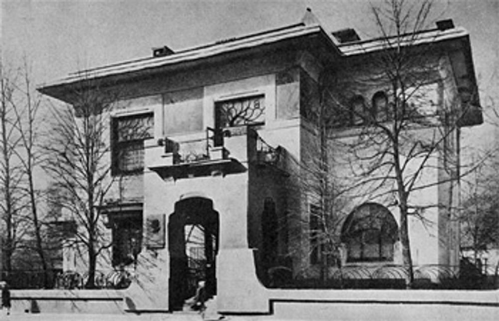 Фото. Ф. О. Шехтель. Особняк С. П. Рябушинского. Нач. 1900-х. Москва