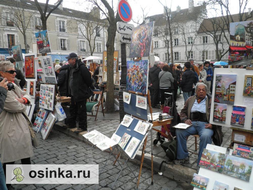 Фото. Париж, Монмартр, здесь каждый день собираются художники в поисках истинных ценителей своего творчества.