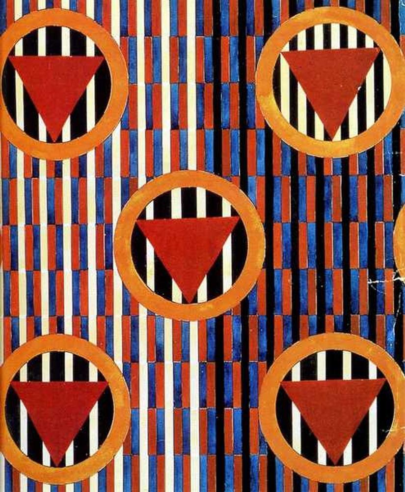 Фото. Любовь Попова. Рисунок для ткани. 1923-24 гг.