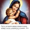 @Наталья Спасибочкина