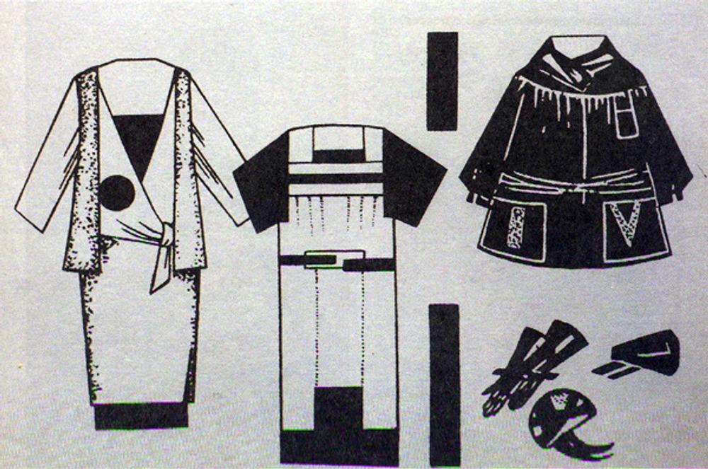 Фото. Александра Экстер, эскизы повседневной одежды для рабочих, 1924 г.