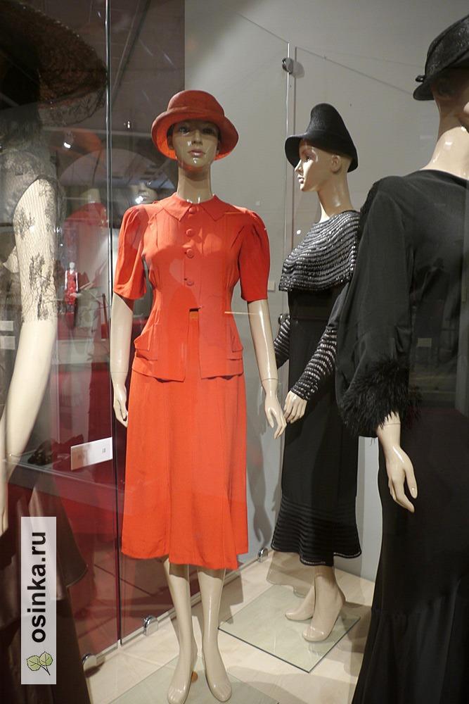 Фото. Коятюм (юбкка и блуза) , креп-жоржет, Западная Европа, 1935 г.