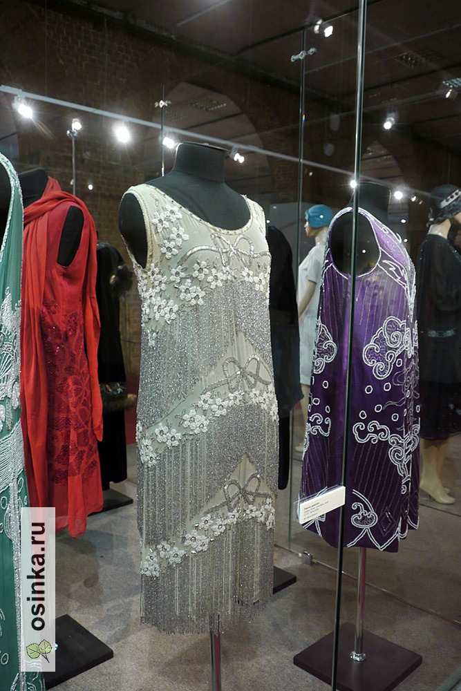 Фото. Платье эпохи НЭПа .