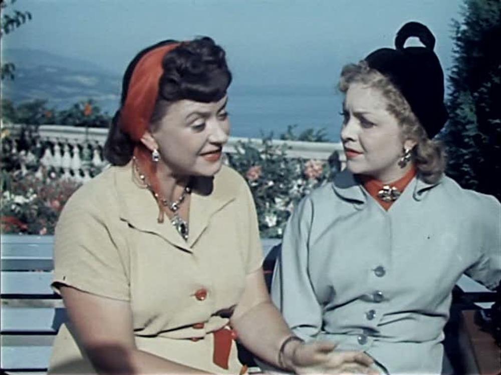 """Фото. Кадр из к/ф """"Мы с вами где-то встречались"""", 1954 г."""