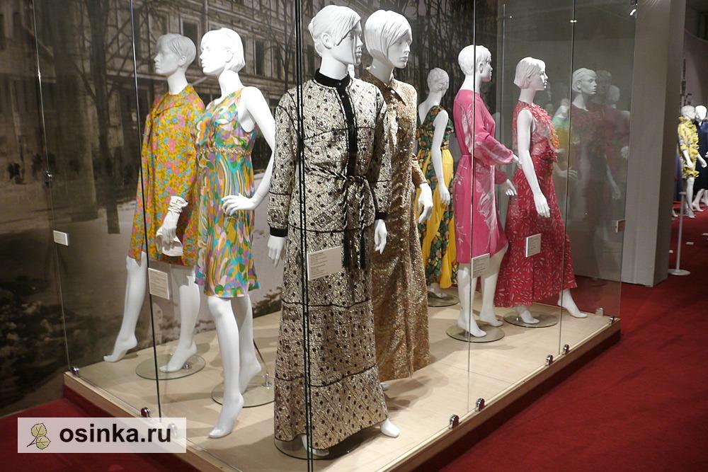 "Фото. На выставке ""Мода в зеркале истории"". Модели эпохи 1970-гг."