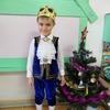 @ирина клименко