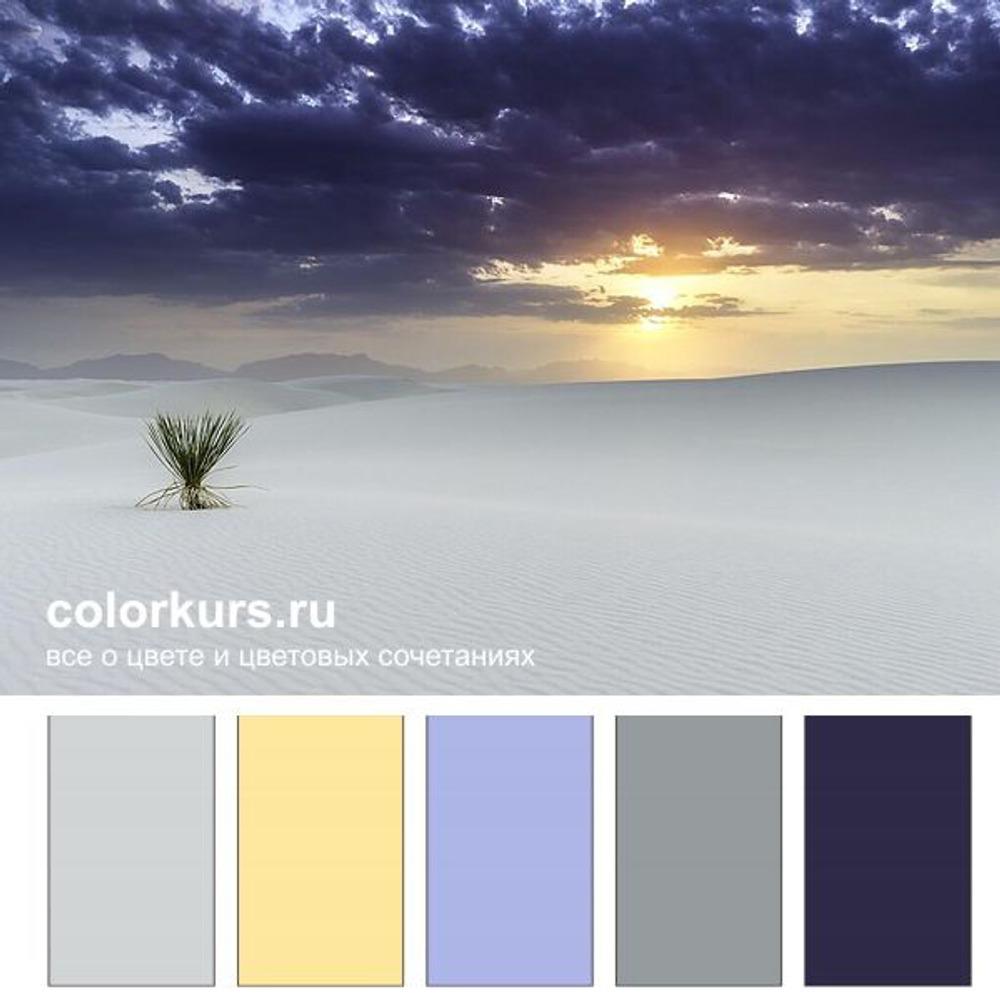 Фото. Уникальные белые пески в New Mexico, США. Желтая нотка оживляет всю композицию.