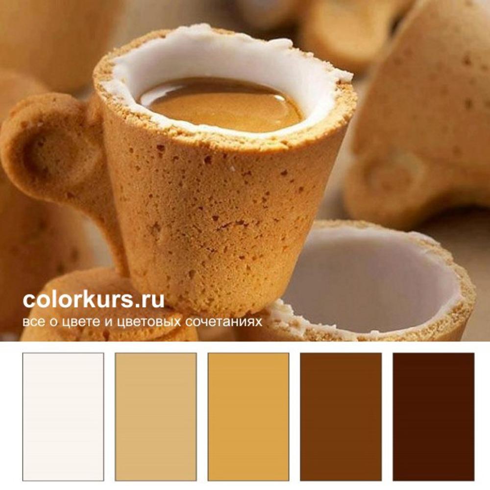 Фото. В противовес строгой деловой гамме теплая палитра оттенков кофе с печеньем помогает общению и неформальным отношениям.