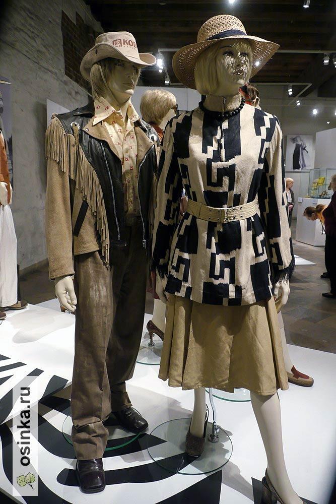 """Фото. В 70-е мода обращалась к самым разным истокам, используя как этнические костюмы, так и события прошлого. Именно так в моду пришел колониальный стиль и стиль """"гаучо""""."""