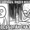 @шатл