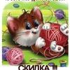 @Galyusya