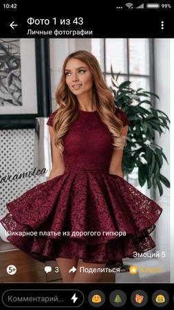 d9c36018e1d3315 Как сшито это платье