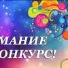 @Х.Юлия