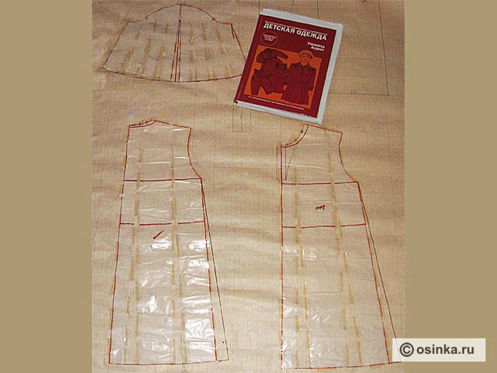 02. По книге построить основу и смоделировать платье А-силуэта. Рукав сделать широким. На полочке нарисовать застежку-поло.