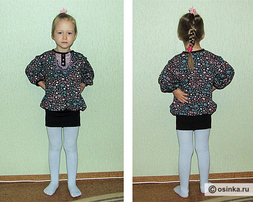 55. За счет упругости трикотажа узкая юбочка хорошо держится на бедрах и платье удобно в носке.