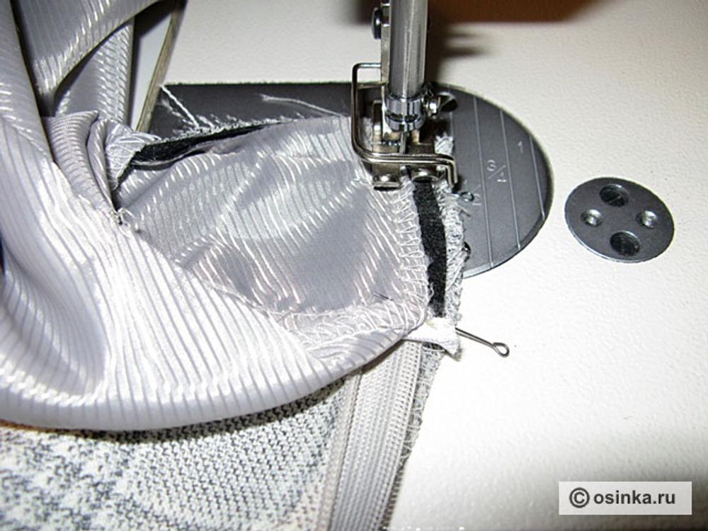 13. Притачать необработанные края подкладки к срезам бокового шва.