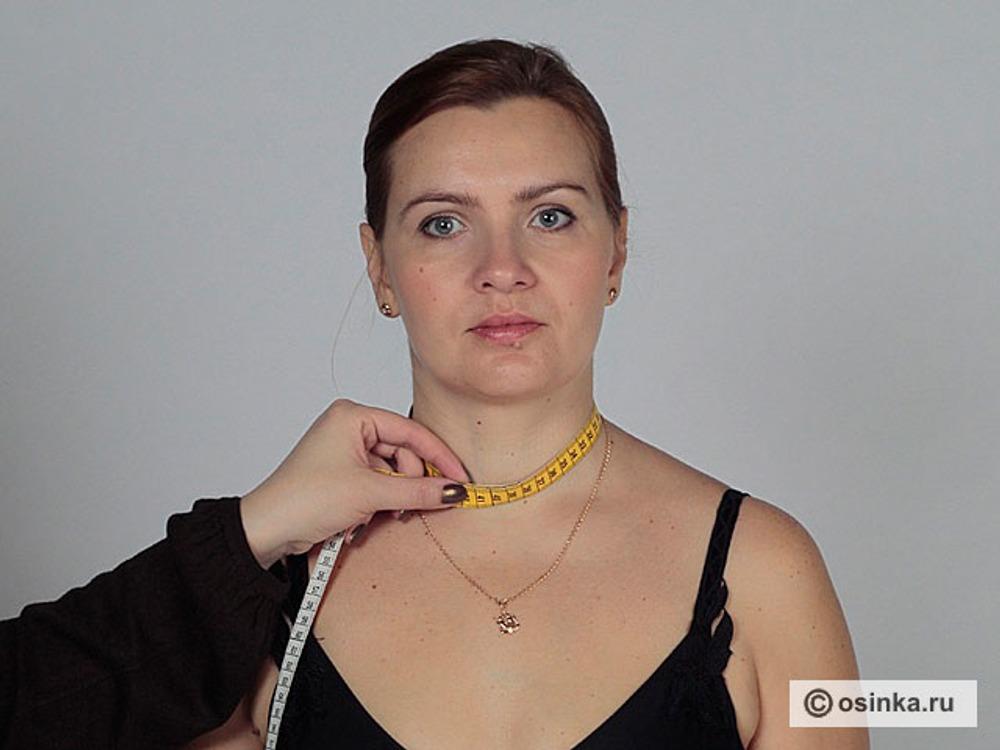 05. Сш - полуобхват шеи. Сантиметровая лента проходит по основанию шеи, сзади над седьмым шейным позвонком (шейной точкой), спереди замыкается над яремной выемкой.