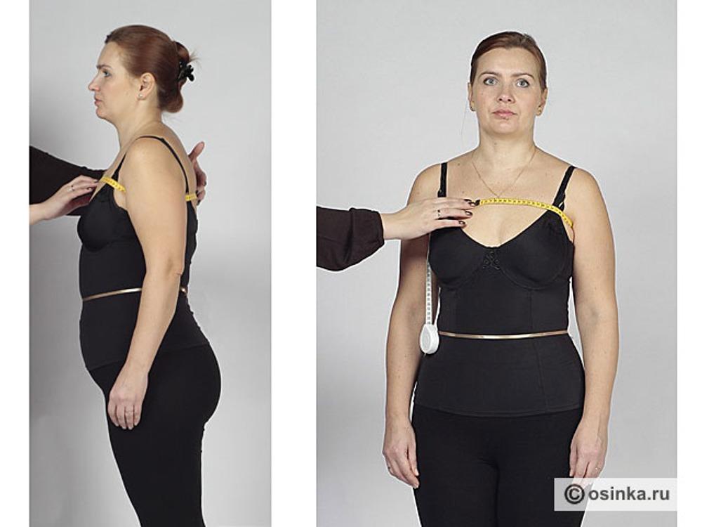 06. Сг1 - полуобхват груди первый. Сантиметровая лента проходит горизонтально по выступающим точкам лопаток, касаясь верхним краем задних углов подмышечных впадин, спереди замыкается над основанием грудных желез.