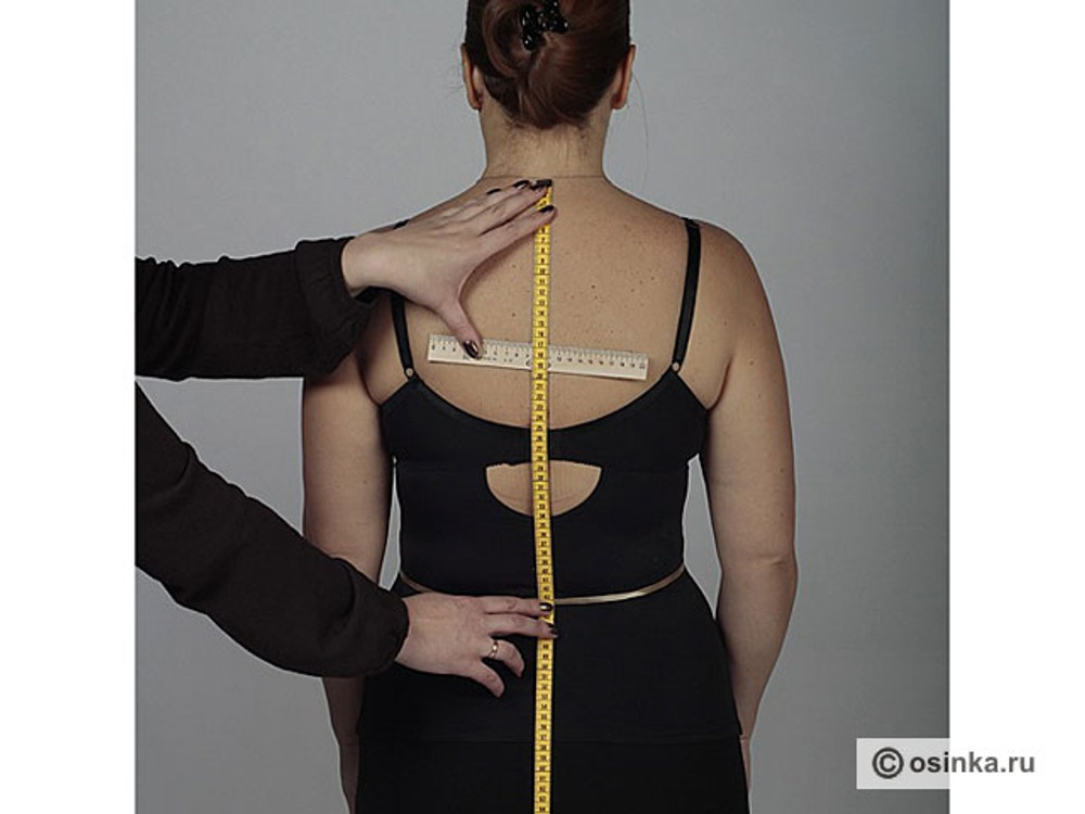 16. Дтс0 - измеряют от шейной точки до линии талии параллельно позвоночнику через линейку приложенную к выступающим точкам лопаток. Измеряют при наличии жировика или выпуклости в области 7-го шейного позвонка, когда необходимо уточнить конфигурацию горловины спинки.