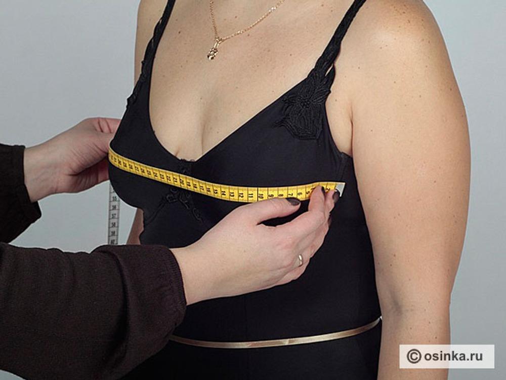 14. Шг2 - ширина груди вторая. Это дополнительная мерка, ее измеряют горизонтально между вертикалями, мысленно проведенными вниз от углов подмышечных впадин. Измерение проходит по выступающим точкам груди. Это измерение используют для уточнения величины нагрудной вытачки на фигуру с большим бюстом и для расчета ширины полочки.