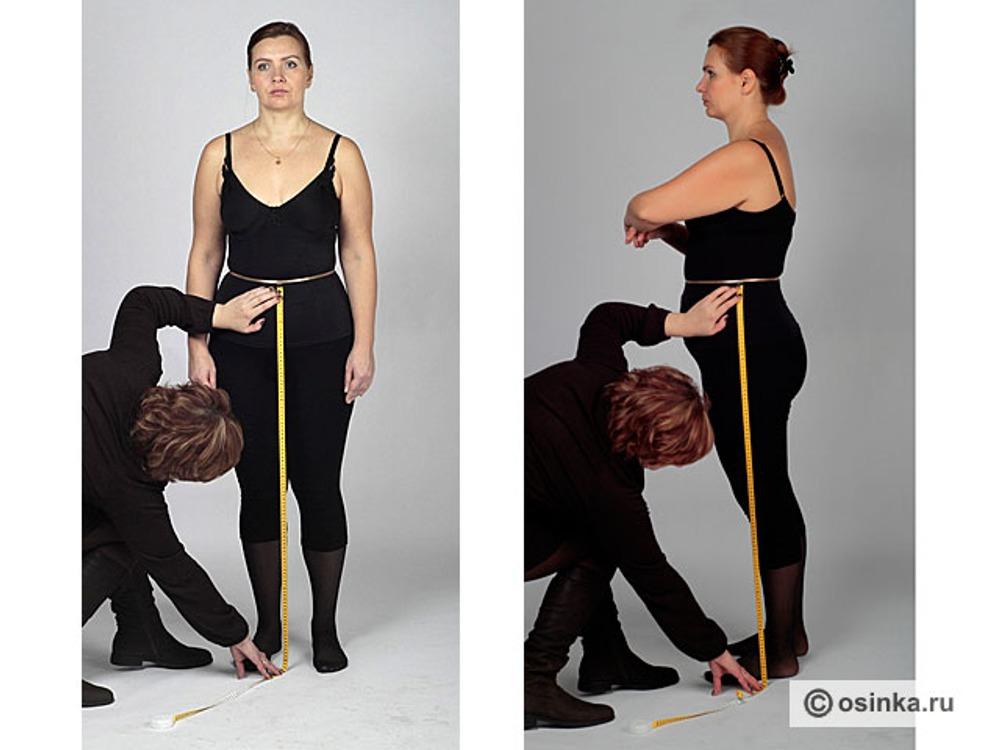 30. Ди - длина изделия. Измеряют от точки основания шеи параллельно позвоночнику вниз до желаемой длины. Дсп – длина спереди. Измеряется вертикально от линии талии до пола спереди. Дсб – длина сбоку. Измеряется вертикально от линии талии до пола сбоку.